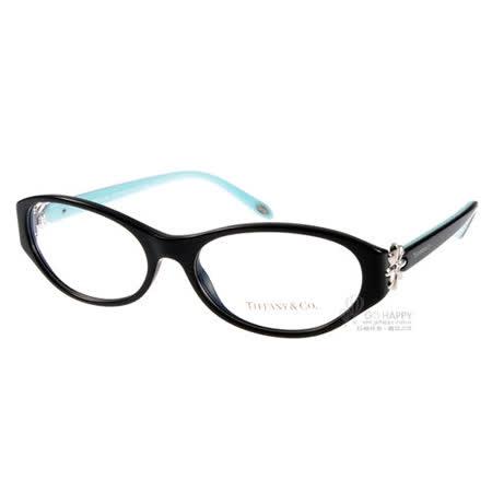 Tiffany&CO.光學眼鏡 (黑-經典藍色) #TF2067B 8001