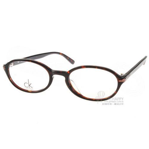 Calvin Klein光學眼鏡 (琥珀色) #CK5642K 214