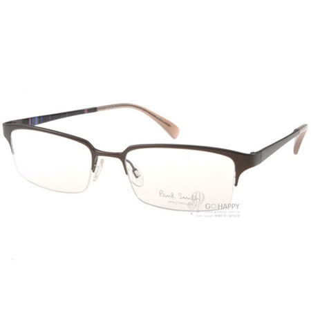 Paul Smith光學眼鏡 (咖啡色) #PS1017P AC