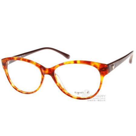 agnes b. 光學眼鏡 (愛心琥珀-咖啡色) #ABP234 Y14