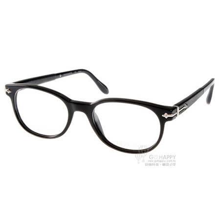 TRUSSARDI光學眼鏡 (復古黑色) #TR12740 BK
