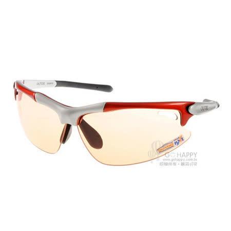 OUT DO太陽眼鏡 (銀紅-黃橘色) #TR366 NX3偏光