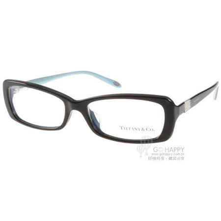 Tiffany&CO.光學眼鏡 (蒂芬妮藍-黑) #TF2070BA 8001