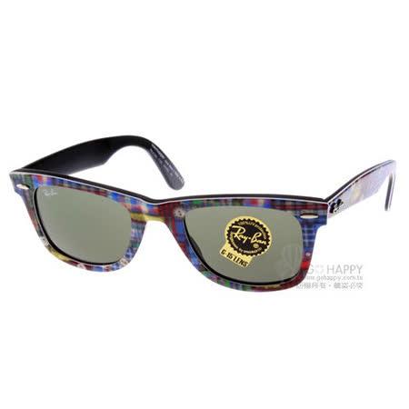 RayBan太陽眼鏡 (時尚多彩鈕扣格紋) #RB2140 1135  Wayfarer獨家繽紛色系