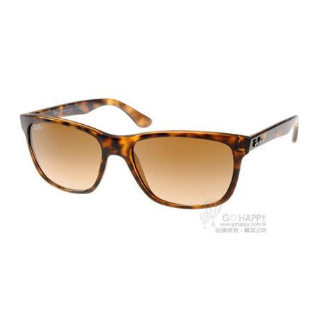 RayBan太陽眼鏡 (琥珀色) # RB4181 71051 型人必備款