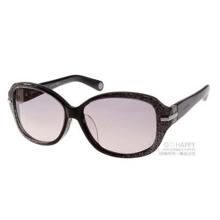 【勸敗】gohappy快樂購MARC JACOBS太陽眼鏡 (星空黑) # MJ489FS DRWEU神秘午夜評價如何愛 買 門市