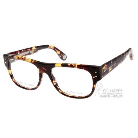 MARC JACOBS眼鏡 時尚復刻#琥珀色MJ497 50E