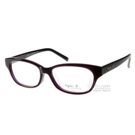 agnes b. 光學眼鏡 AB7018 DPA (紫黑色) 優雅法式平光鏡框