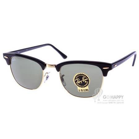 RayBan 太陽眼鏡 (黑-墨綠) #RB3016 W0365 CLUBMASTER經典系列