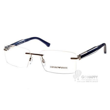 EMPORIO ARMANI 光學眼鏡 EA1013 3046 (藍) 經典無框