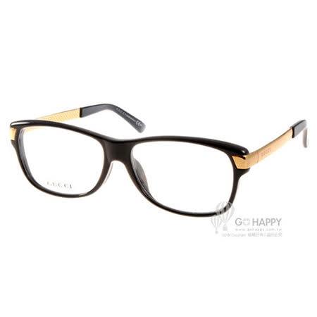 GUCCI 光學眼鏡 GG9097J N3B (黑金) 經典設計金屬邊