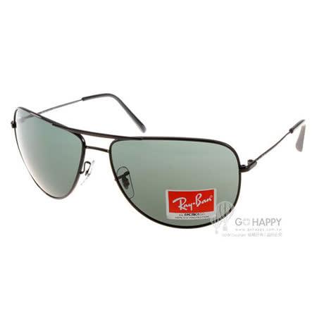 RAY BAN太陽眼鏡 RB3468E 00271 -63mm (黑-墨綠) 經典品牌