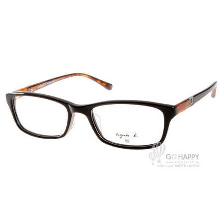 agnes b.眼鏡 法式簡約 (黑琥珀) #AB2089 BCA