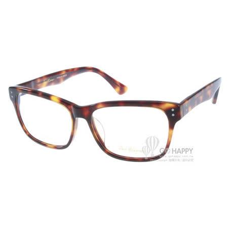 PAUL HUEMAN光學眼鏡 (紅琥珀色) #PHF554A C4-3