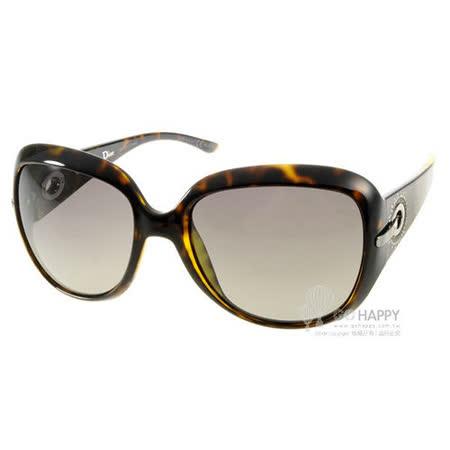 DIOR太陽眼鏡 經典扣環系列 (琥珀) # PRECIEUSE V08HA