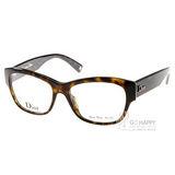 DIOR眼鏡 優雅極致 (琥珀) # CD3252 086