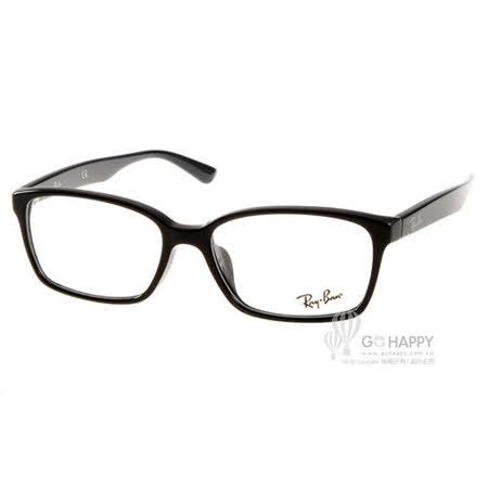 RAY BAN雷朋 眼鏡 經典品牌(黑)# RB5290D 2000