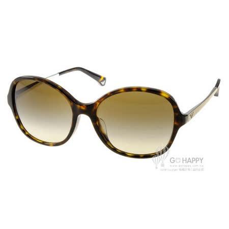 EMPORIO ARMANI太陽眼鏡 簡約大框(琥珀)# EA4024F 502613