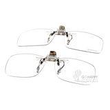 Ejing 電鍍式濾藍光夾片 眼鏡專用前掛片(共兩種)