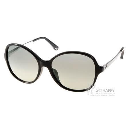EMPORIO ARMANI太陽眼鏡 簡約大框(黑銀)# EA4024F 501711