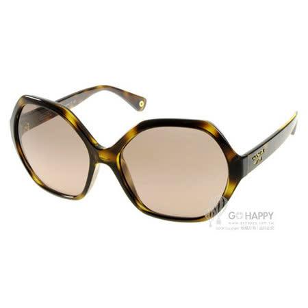 COACH太陽眼鏡 個性大框(琥珀)# COS8065 512013