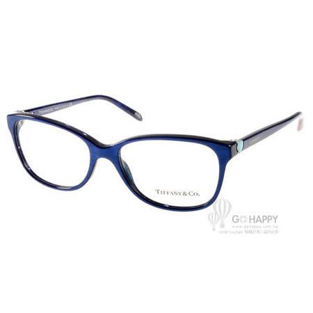 Tiffany&CO.眼鏡 經典心型款(寶藍)# TF2097 8159