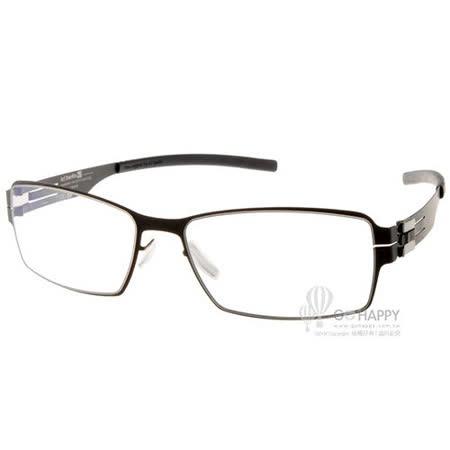 ic!berlin眼鏡 薄鋼代表作(黑)# GILBERT T. BLACK