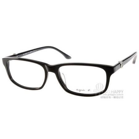 agnes b.光學眼鏡 LOGO鑲嵌小扣(亮黑) #ABP242 W01