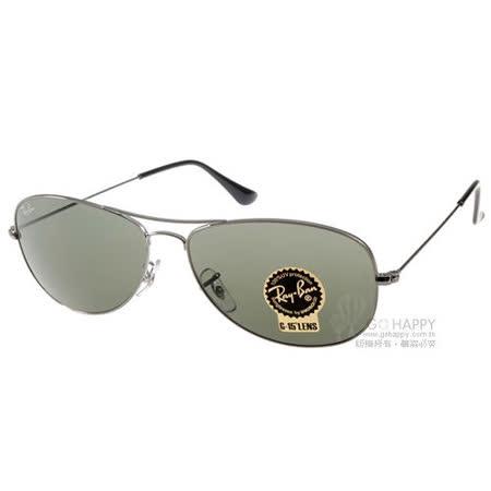 RAY BAN雷朋太陽眼鏡 經典飛行款(銀黑)# RB3362 004