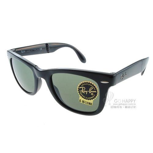 RAY BAN雷朋太陽眼鏡 經典品牌 摺疊款(黑)# RB4105 601