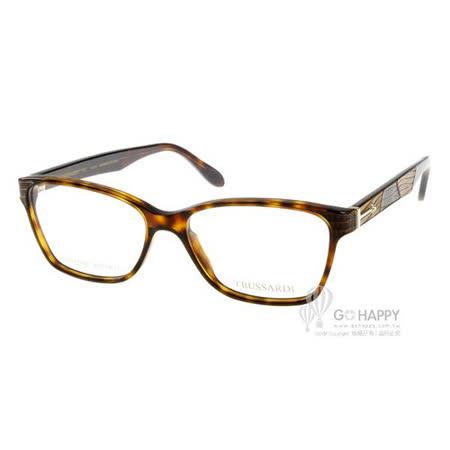 TRUSSARDI光學眼鏡 時尚經典款 (琥珀紅) # TR12528 BR
