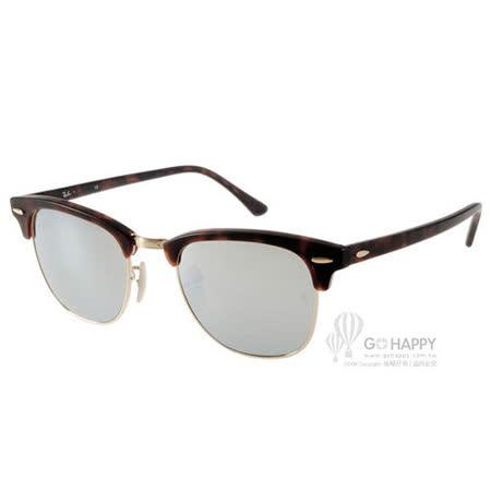 RayBan 太陽眼鏡 超夯新品經典眉框 (琥珀-金) #RB3016 114530