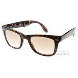 RayBan太陽眼鏡 熱門經典摺疊款 (琥珀) #RB4105 71051-50mm