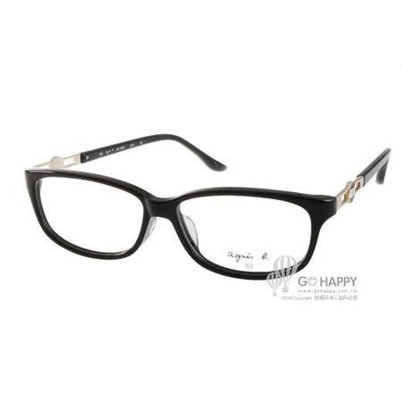 agnes b.光學眼鏡 簡約典雅LOGO小圓牌(黑) #AB2091 BCA
