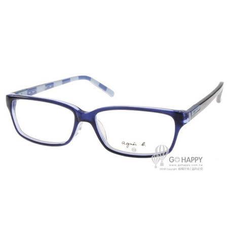 agnes b.光學眼鏡 簡約普普風格 (藍) #AB2094 EBA