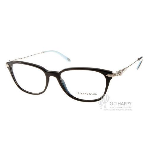 Tiffany&CO.眼鏡 高雅別緻小貓眼 (黑銀-蒂芬妮藍) #TF2096H 8001