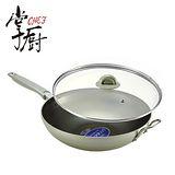 《掌廚》日本理研附玻蓋煎炒鍋(30CM)