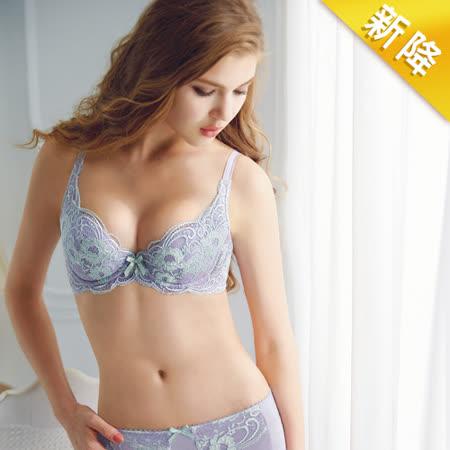 【曼黛瑪璉】雙弧水潤白內衣  D-F罩杯(天空紫)
