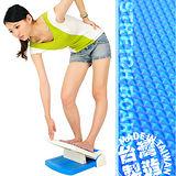 台灣製造 多角度瑜珈拉筋板