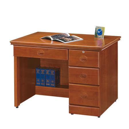 Bernice -潘迪實木3.5尺書桌