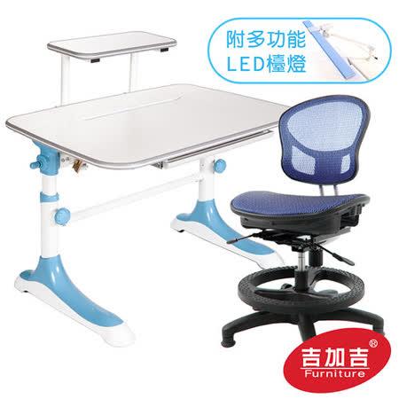 【開箱心得分享】gohappy線上購物吉加吉 兒童成長 書桌椅組 TW-3689 AL附檯燈評價怎樣mega 大 遠 百