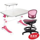 【吉加吉】兒童成長 書桌椅組合 TW-368PA(粉色)書桌 搭配 兒童學習 全網椅TW-042(基本款) 台灣製造 GXG Furniture