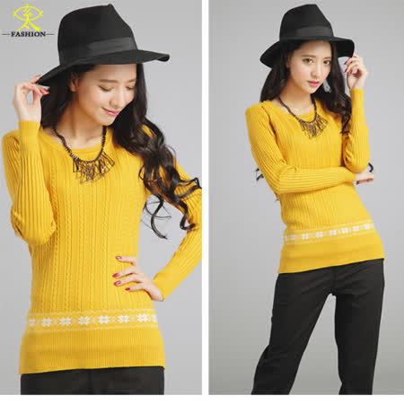 玄太-休閒舒適配色花紋針織衫(黃/黑)