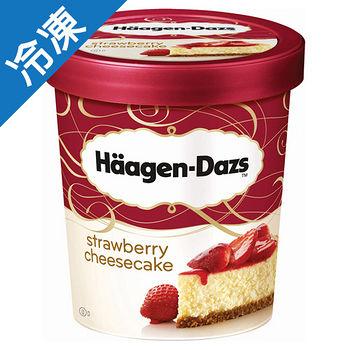哈根達斯冰淇淋-草莓起士蛋糕473ml