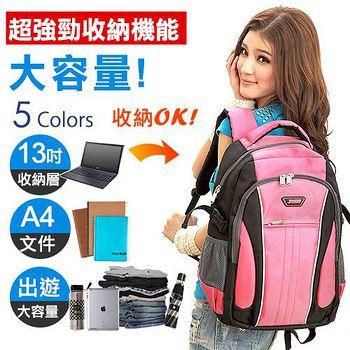 X-SPORTS 後背包 可放13吋筆電 垂直線條拼色後背包包 粉紅 (CG20508-3P)