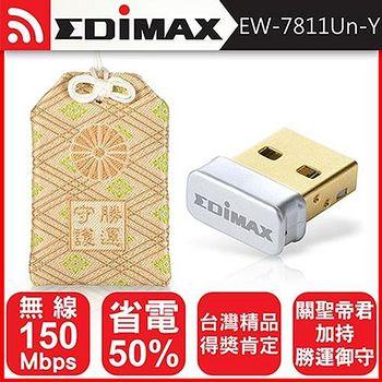 Edimax 7711usn