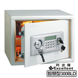 【阿波羅】e世紀電子保險箱_智慧型(300BLD)