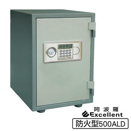 【網購】gohappy線上購物【阿波羅】e世紀電子保險箱_防火型(500ALD)哪裡買佩 佩 媽