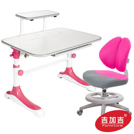 【好物推薦】gohappy 線上快樂購吉加吉 兒童成長 書桌椅組 TW-3689B(雙背椅)推薦西門 町 遠東 百貨