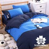 【日本濱川佐櫻-星夜之戀】雙人四件式貼布繡被套床包組